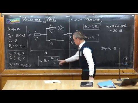Вопрос: Как создать параллельную электрическую цепь?