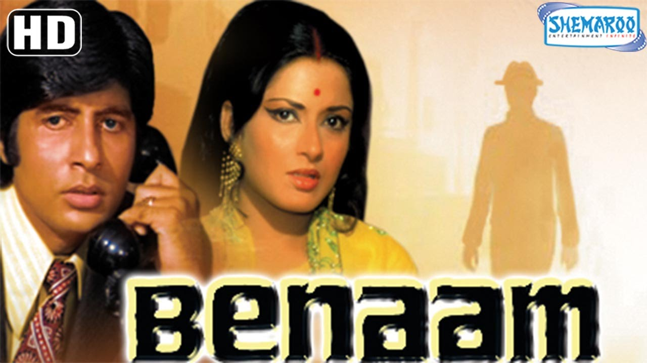 download old hindi movies in hd quality for free