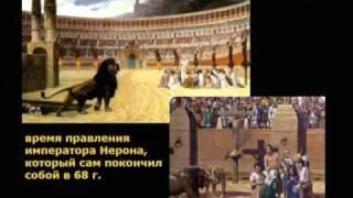 Пророчества Библии о нашем времени -ч.1а из 5