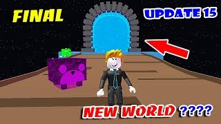 *NEW* FINAL UPDATE 15 & RIP PET SIMULATOR!! (Roblox)