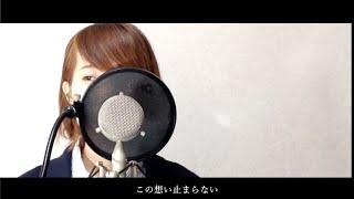 Lefty Hand Creamによる西野カナ/No.1『掟上今日子の備忘録』主題歌カバ...