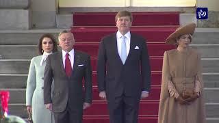 لقطات من مراسم استقبال جلالة الملك عبدالله الثاني في هولندا - (20-3-2018)
