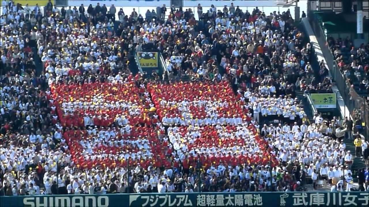 【甲子園】高校野球応援で人気の吹奏楽 ...
