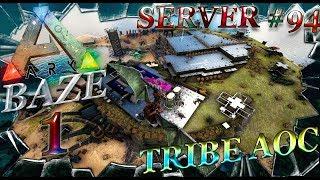 ARK: Survival Evolved база на безопасном острове (сервер 94, трайб AOC).