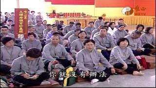 【王禪老祖玄妙真經093】  WXTV唯心電視台