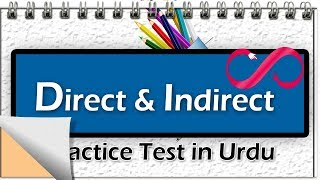 Direct Indirect in Urdu - English Exercise Online Test Online
