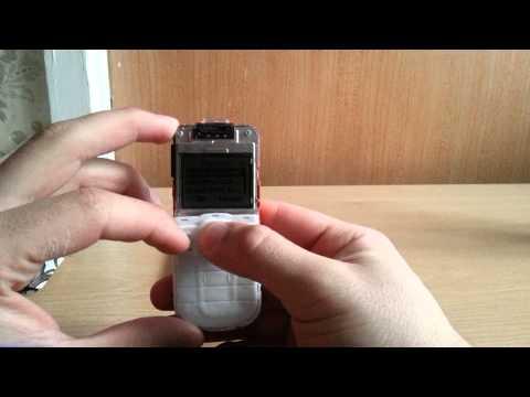 Nokia 1202 midi мелодии
