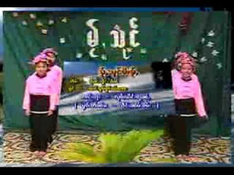 Shan  Song :  Prosperous  Shan  New  Year