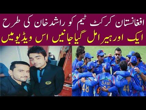 Afghanistan Cricket Board Find Another Rashid Khan | That Nams Is Zahir Khan Very Talented Player
