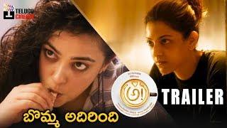 Awe 2018 Movie Trailer | Kajal Aggarwal | Nithya Menen | Regina | Nani | Prasanth Varma