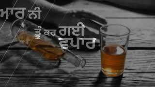 Sharab song whatsapp status, jass manak, geet mp3, latest punjabi songs 2018