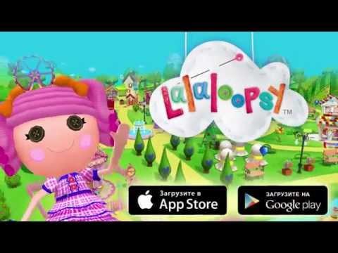 Игра Лалалупси 3D (для iOS и Android)
