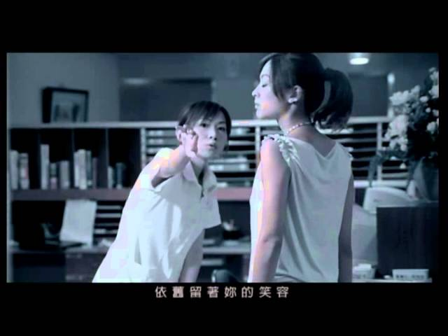 周杰倫 Jay Chou【擱淺 Step Aside】-Official Music Video