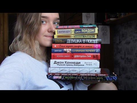 Книжные покупки осени:Star wars,Ходячие,Нотомб,комиксы