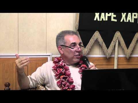 Шримад Бхагаватам 3.24.14-15 - Медини Пати