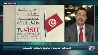 الانتخابات التونسية.. منافسة بالقوانين والطعون