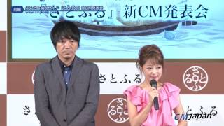 株式会社さとふるは2016年6月23日、俳優の大森南朋(おおもり・なお)さ...