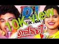 Tik Tok Rangabati (New Odia Tapori Dance Mix) - Dj Subham.mp3  Odia Song