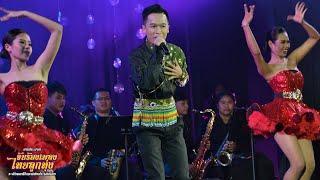 พชรดนัย วังกะหาด - ม.ราชภัฏนครปฐม - การประกวดขับร้องเพลงไทยลูกทุ่งฯ ครั้งที่ 21