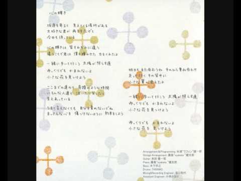 Orikasa Fumiko - Kokoro no Kagayaki
