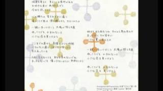 Orikasa Fumiko - Kokoro no Kagayaki thumbnail