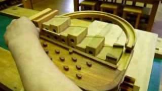 丹波年輪の里 びーだまのおもちゃ marble toy 001