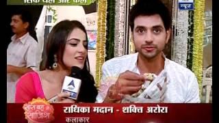 Ishani leaves the house; Ranveer to marry Ritika soon