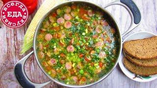 Яркий супчик с охотничьими сосисками и овощами | Всегда Вкусная Еда