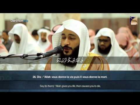 Abdul Rahman Al Ossi - Surah Al-Jathiyah (45) With English Translation