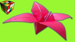 Оригами цветы. Как сделать цветок лилию из бумаги своими руками. Поделки из бумаги.(Учимся рукоделию! Как сделать цветок из бумаги! Лилия оригами своими руками! Всё поэтапно и доступно каждом..., 2016-03-28T11:00:00.000Z)