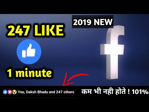 New 2019 Facebook Auto Liker. Increase Your Likes!!🔥 101%