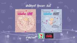 MP3 Winter LOVE - Winter HURT