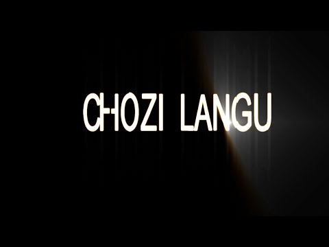 Chozi Langu - Part 1 (New swahili movie