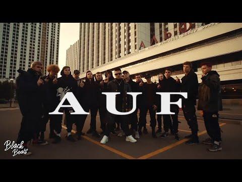 SQWOZ BAB & The First Station – АУФ (AUF)