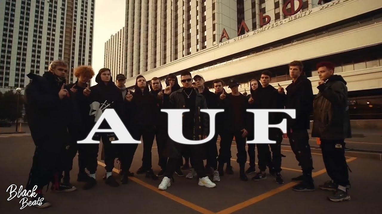 Download SQWOZ BAB & The First Station – АУФ (AUF)