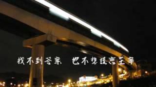 蕭亞軒-坦白MV.wmv
