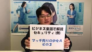 日本初ジャンルとなる創作昔話「ビジネス童話」をリリースした、日本マ...