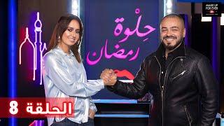 بالفيديو- حلا شيحة: ابتعاد أولادي عني قطع قلبينهال ناصر