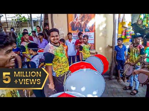 Bai Mi Ladachi Song By Ashtvinayak Musical Group