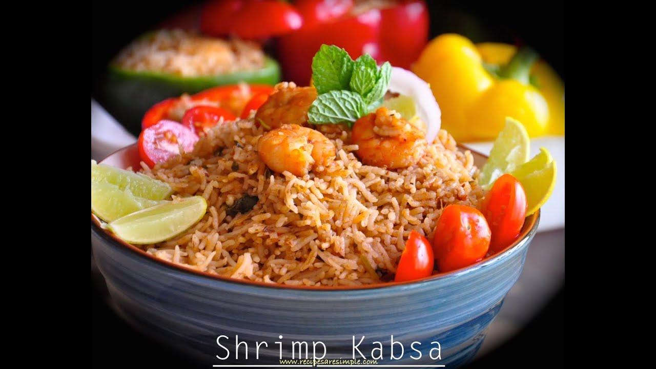 how to make kabsa rice