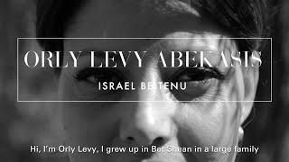 Orly Levy Israel Beitenu
