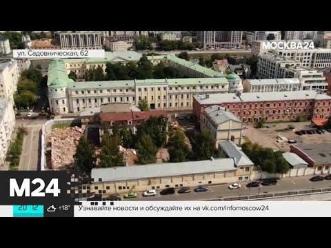 В центре Москвы незаконно снесли старинные дома - Москва 24