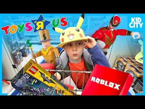 TOYS HUNT At Toys R Us Kids Toy Store! Power Rangers WWE Roblox & Nintendo Switch | KIDCITY