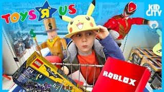 TOYS HUNT au Toys R Us Kids Toy Store! Power Rangers WWE Roblox - Nintendo Switch ( KIDCITY (KIDCITY)