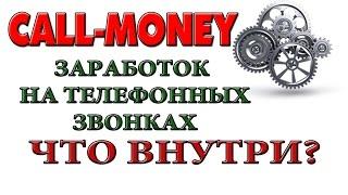 Как зарабатывать деньги через WMmail.ru