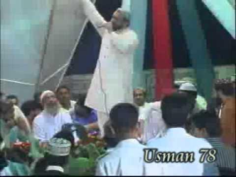 Qari Shahid Mahmood about Malik Mumtaz Qadri **MUST WATCH**