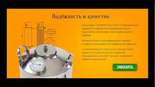 самогонный аппарат из кеги(, 2015-05-11T19:29:00.000Z)