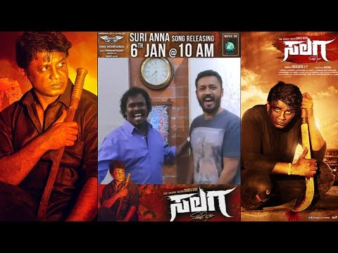 """Suri Anna"" Lyrical Video From Jan 6th 
