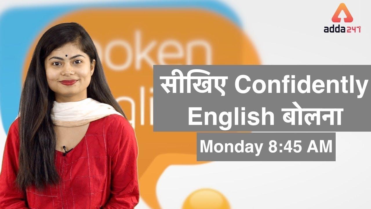 how to speak english fluently video