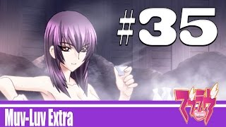 CONFESSIONS IN THE BATH HOUSE!!! Let's Play Muv-Luv Extra Part 35